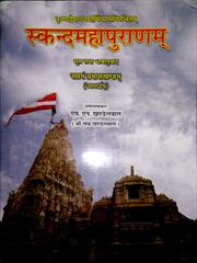 Skanda Maha Puranam Vol.7 (Part 2)