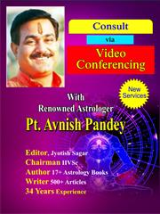 Astrological Consultation via Video Conferencing