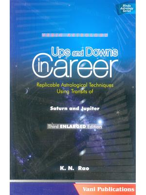 Ups and Down in Career