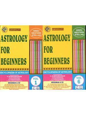 Astrology for Beginners (1-6 Volumes) (Encyclopedia of Astrology (1 set) English)