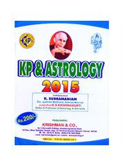 KP & Astrology 2015 Year