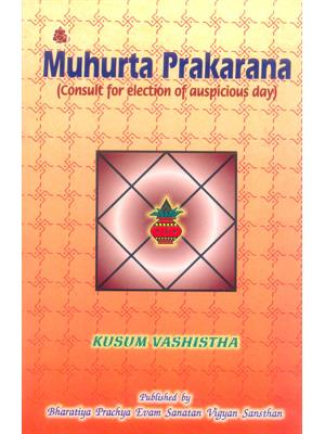 Muhurta Prakarana (English)