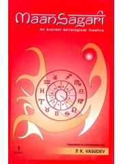 Maan Sagari (Two Vols Set)